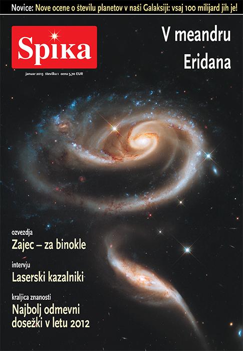 Naslovnica astronomske revije Spika januar 2013